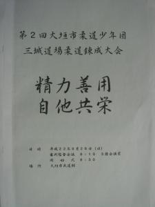 DSC03466.jpg