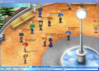 WS000045_convert_20091127201840.jpg