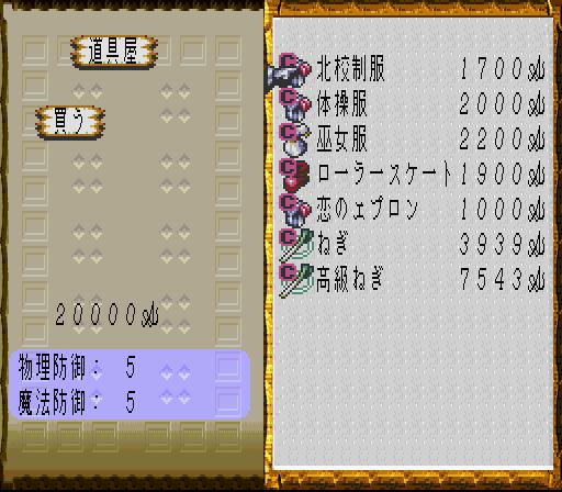 さが☆すた _005