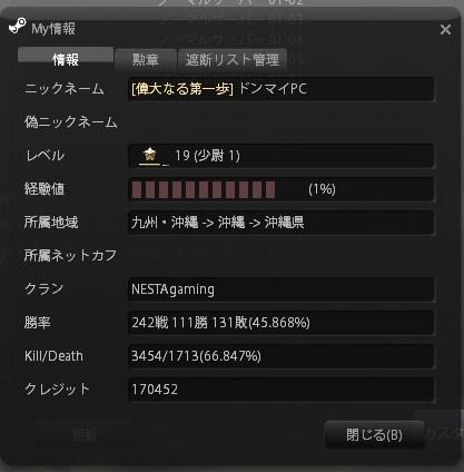 Snapshot0270.jpg
