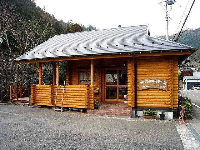 2013.3.17 養沢JPG (17)