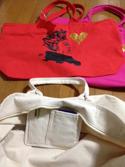 bag01_201311.jpg