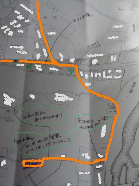 隠れ家・地図