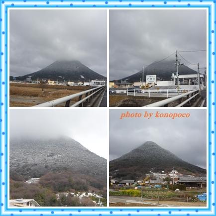 雪の讃岐富士1