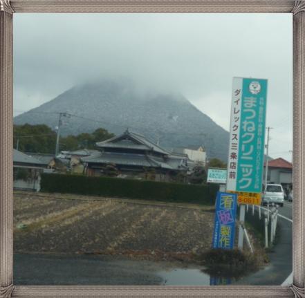 讃岐富士と看板
