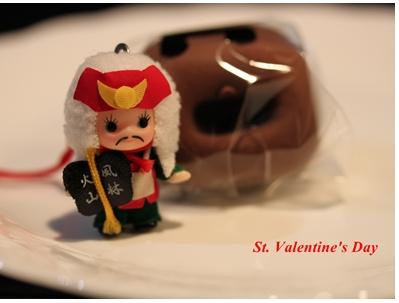 武田信玄とバレンタイン
