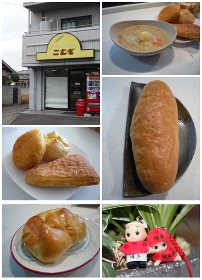 パン屋・こむぎと明太子キューピー
