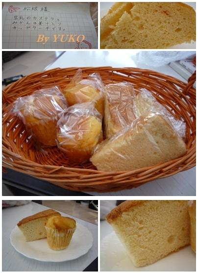 2月26日yukoさん手作りケーキ