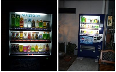 suntory自動販売機1