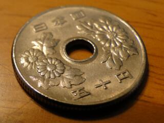 50円玉1