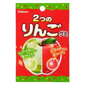 2つのりんごグミ