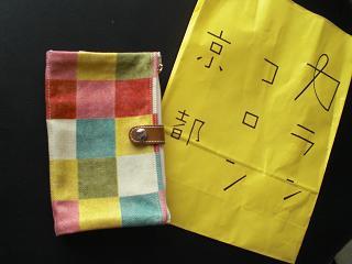 カランコロン財布