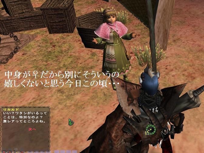 mhf_20091213_035205_770.jpg