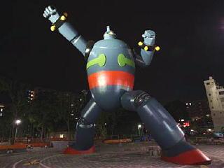 091030試験点灯された「鉄人28号」産経新聞002