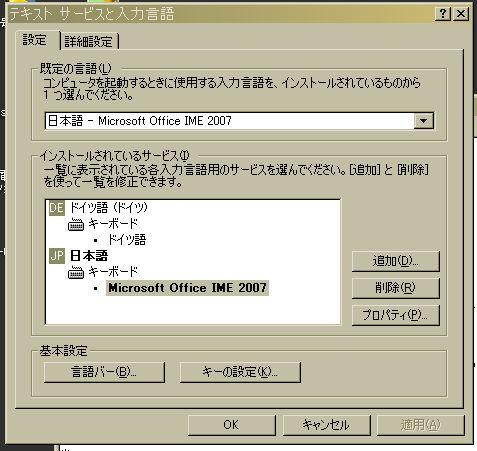 IME-1.jpg