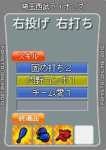 10 kataoka 2