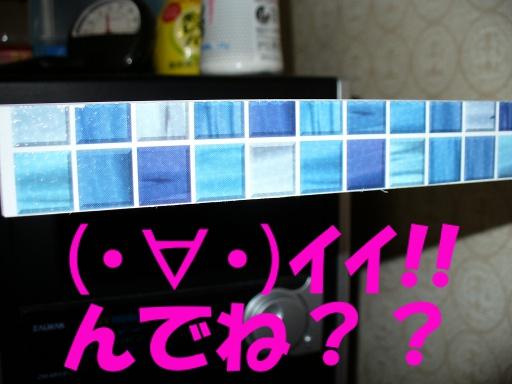 (・∀・)イイ!!んでね?