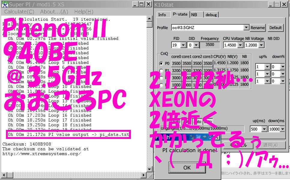 Xeon w3680 VS 940BE