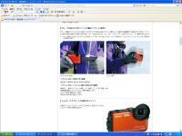 2_20110827104032.jpg