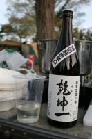4_20110521112911.jpg