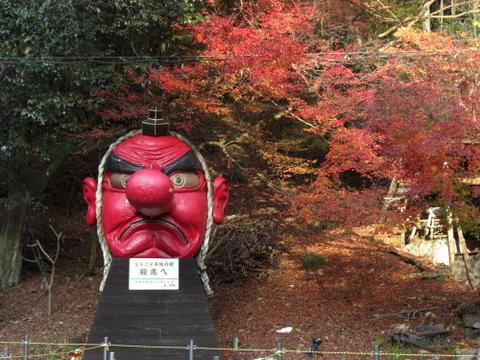 2010年11月神社仏閣巡りの旅 11-2010 202