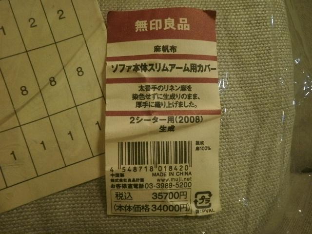 PC100003.jpg