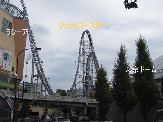 013_1123.jpg