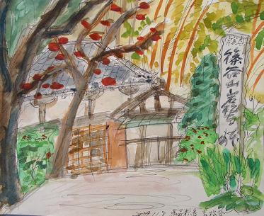 岩松寺 100