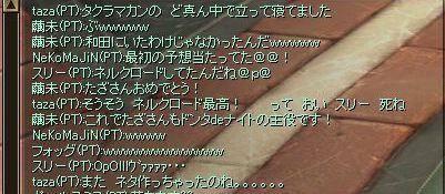 SRO[2009-11-28 02-31-26]_32