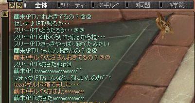 SRO[2009-11-28 02-23-45]_22
