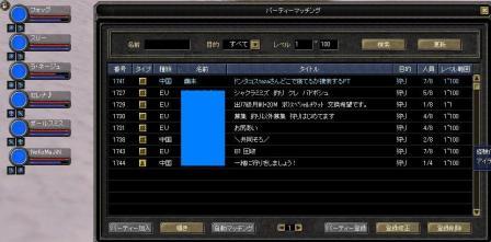 SRO[2009-11-28 02-09-56]_66