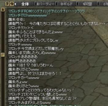 SRO[2009-12-10 22-33-10]_41