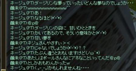 SRO[2009-12-20 04-16-17]_48