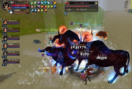 SRO[2010-01-10 03-57-09]_60