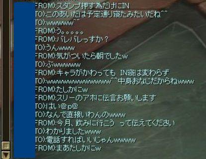 SRO[2010-01-20 23-13-43]_20