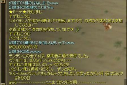 SRO[2010-02-07 00-26-33]_52