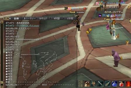 SRO[2010-02-10 04-14-23]_87