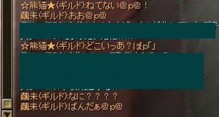 SRO[2010-02-08 01-39-39]_36