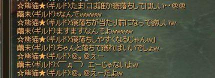 SRO[2010-02-10 01-23-34]_94
