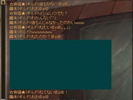 SRO[2010-02-08 01-39-31]_04