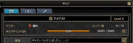 SRO[2010-02-17 01-23-54]_53