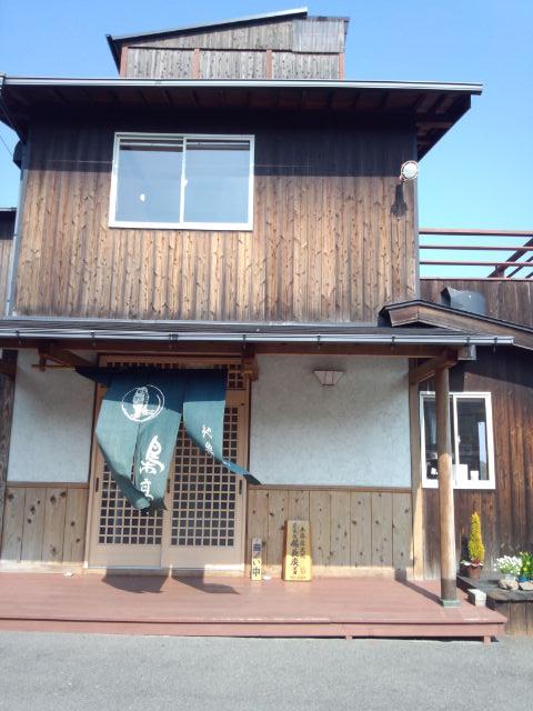 梟亭(ふくろうてい)・・・地鶏専門店
