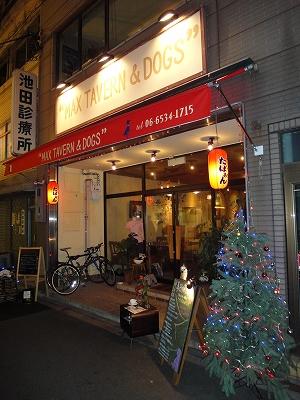 200911末チワワン (31)