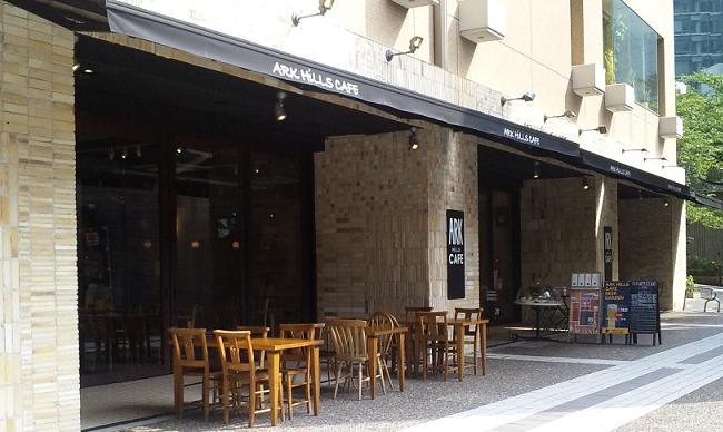 arkhills hills cafe