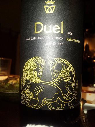 winekai duel
