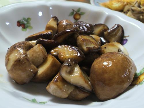 cheeze mushrooms