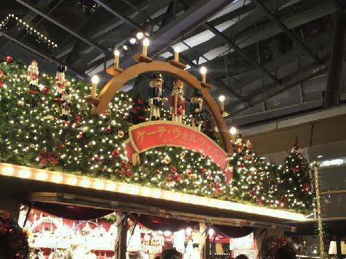 hills christmas market