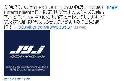 2月27日 JYJ3
