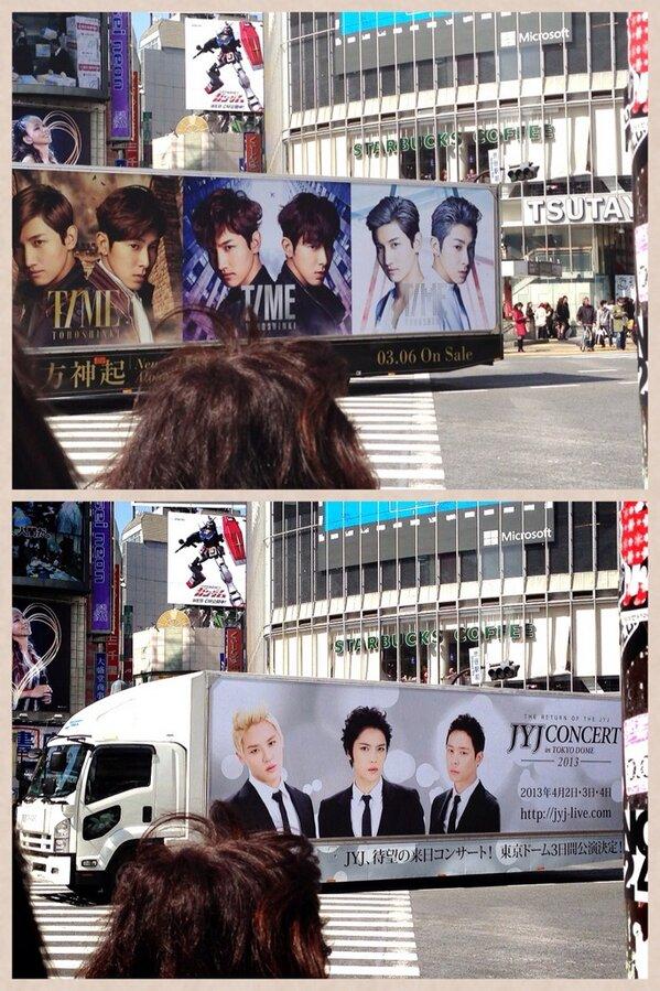 3月2日 JYJ2