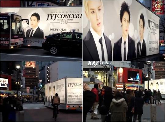 3月4日 JYJ2
